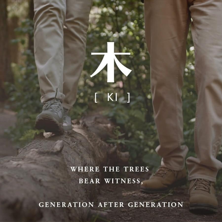 Ki Residences Meaning 2